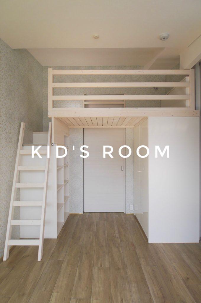 ロフトのある女の子の部屋