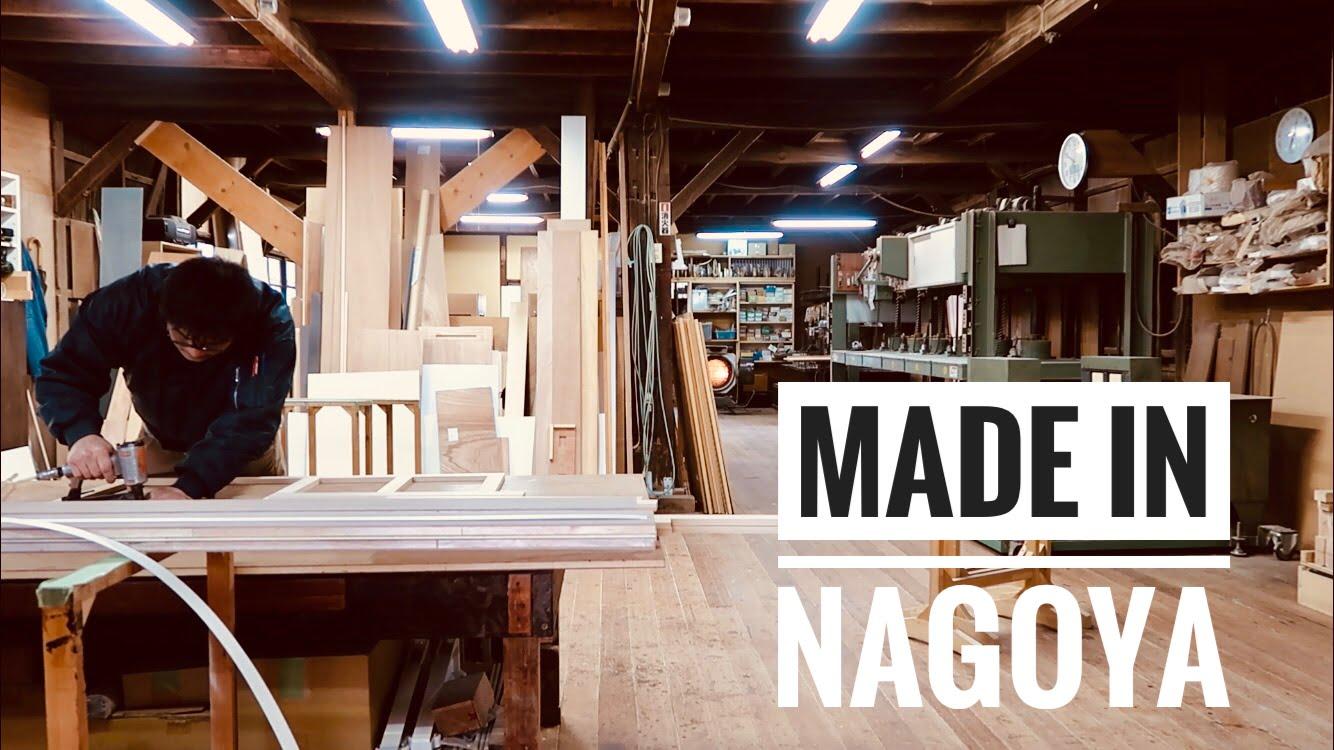 名古屋のオーダー家具、オーダー収納