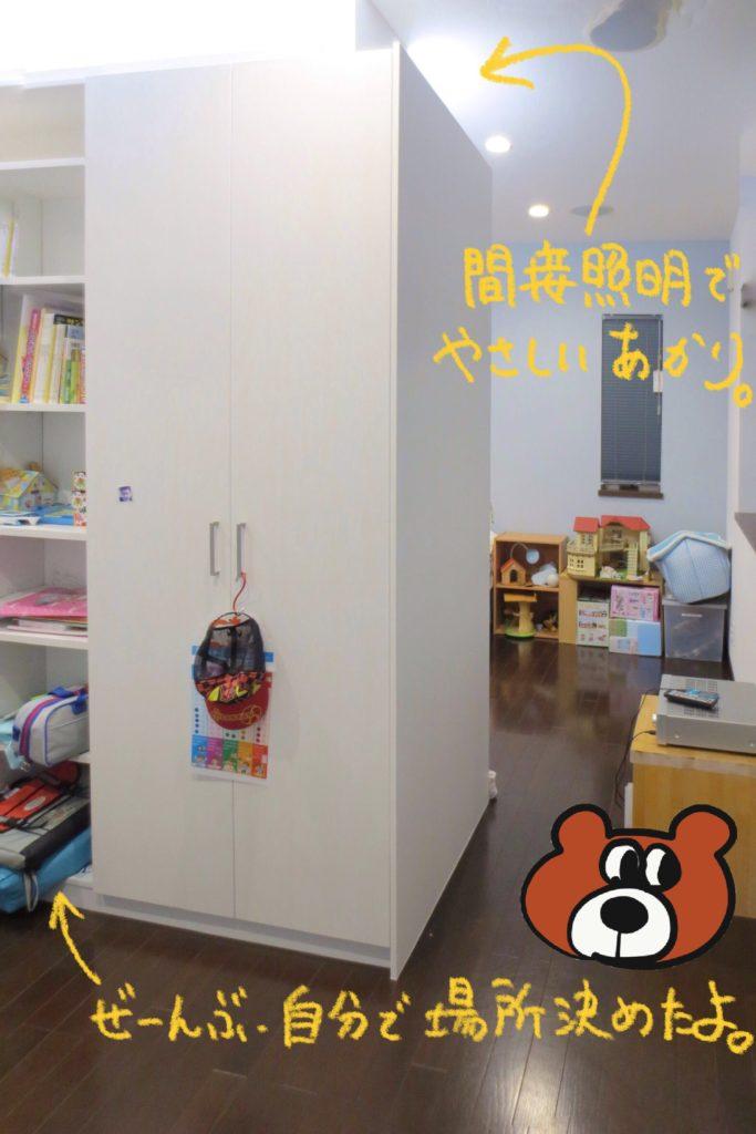 子供部屋の間仕切りレイアウト事例
