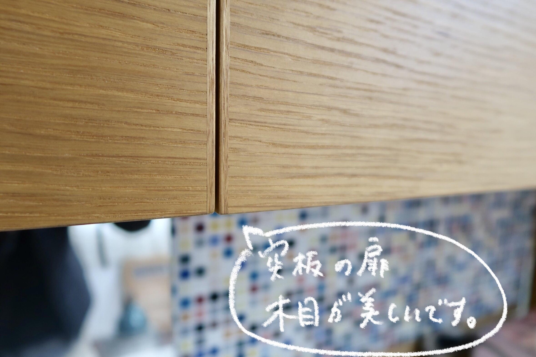 突板のオーダー家具